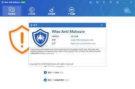 Wise Anti Malware Pro 2.1.8.109 license Key Free