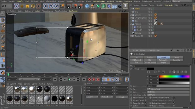Maxon CINEMA 4D Studio S22.118 Full Crack Download