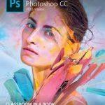 Adobe Photoshop CC 2018 Crack & Patch Free Download    Adobe Photoshop CC 2018 Crack & Patch Free Download
