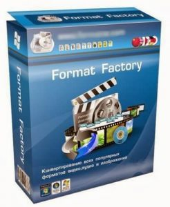Format Factory 5.8.1.0 Portable Free Download LATEST 2021